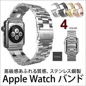 商品名 【宅急便送料無料】Apple Watch バンド 316ステンレス鋼製 スチール 高級 バン...