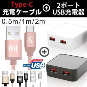 スマホ充電器(ゆう)USB コンセント ACアダプター US...