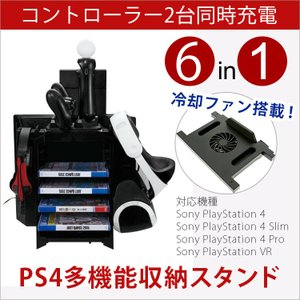 PS VR 3Dメガネ、ヘッドフォン、ソフト10枚、コンソール、コントローラー2台の充電もできる便利...