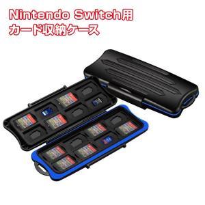 Nintendo Switch専用 防水 32枚収納 衝撃吸収 ゲームカード 収納ケース SDカード 保護 防震 防塵 防衝撃 任天堂 スイッチ カードバッグ 保管 バッグ brightcosplay