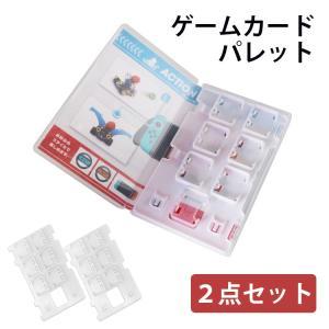 SWITCH用 ゲームカードパレット Switch用ゲームの製品パッケージに装着してゲームカード7枚とmicroSDカード2枚をコンパクトに収納 brightcosplay