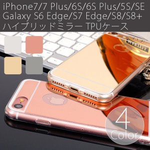 iPhoneX/XS iPhone8 ケース ミラー Galaxy NOTE8 S8 ケース iPhone6S iPhone7 カバー iPhone7 Plus iphone8 Plus iPhone5 鏡TPU スマホケース Galaxy S8plus brightcosplay