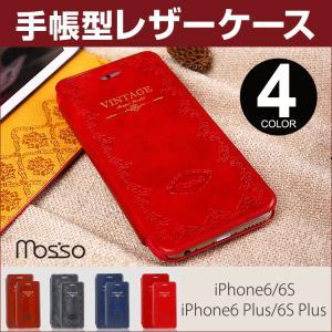iPhone6S レザーケース 手帳型カバー iPhone6 Plus 手帳 iPhone6 Plus用 保護ケース レザーケースブラウン ワインレッド iphone6s ケース brightcosplay