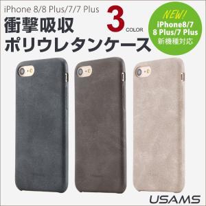 iPhone8 ケース 衝撃吸収 頑丈 スマホケース iphone7 Plus 耐久性 高品質 保護 カバー iphone7カバー iphone7 ケース おもしろ 防水ケース|brightcosplay