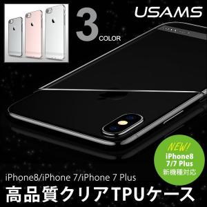 iPhone X ケース iphone8 ケース クリア  iphone7 plus TPUケース 防塵カバー付 クリア iPhone7 カバー おしゃれ iPhone8 Plus ケース  iphone8 頑丈 brightcosplay