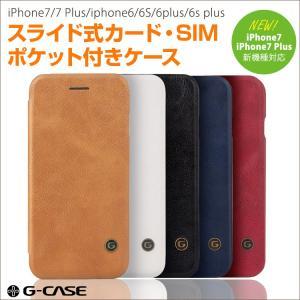 iphone8 ケース レザー 手帳 カバー スライド式カード・SIMポケット ケース iphone7 手帳型ケース スマホカバー 衝撃吸収 iphone7カバー iphoneケース|brightcosplay