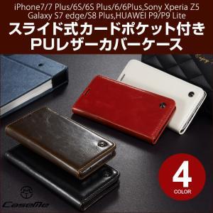 iPhone8 iphone7 iPhone6S ケース 手帳型 iphone8 plus ケース Galaxy S8Plus iphone7 plus ケース galaxy s7 edge ケーススタンド機能 iphone6sケース|brightcosplay