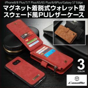 iPhone8 ケース iPhone7 マグネット着脱式 galaxy s8 PUレザー iphone6s ケース 手帳型 おしゃれ Galaxy S7edge galaxy s8+ iPhone8 Plusケース 送料無料|brightcosplay