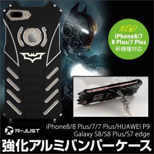 iPhone7 バンパー ケース iphone7 アルミケース iphone7 plus ケース ネジ留め式 アイフォン7 バンパー iphone7 plus ケース huawei p9 ケース|brightcosplay