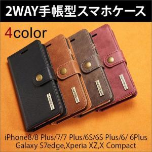 iPhone8 ケース iPhone8 Plus ケース カード入れ iPhone7 手帳型ケース おしゃれGalaxy S7 edgeスマホケース iphone6 plus Xperia XZ カード収納|brightcosplay