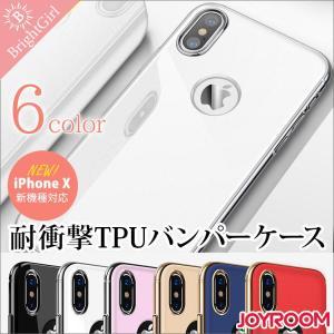 iPhone X ケース 3段式 スマホケース メッキ加工 ストラップホール付き iPhone X カバー鏡面 メッキバンパー brightcosplay