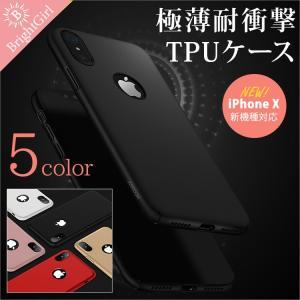 iPhone X/XS ケース アンチグレア 指紋防止 スマホケース iPhone X 耐衝撃 薄型 軽量ケース iphonex かわいい スマホカバー バンパー 薄い  汚れ防止 brightcosplay
