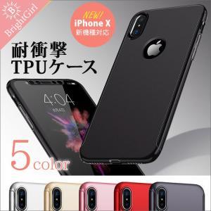 iPhone X ケース 全面カバー 保護ケース iPhone X 耐衝撃 バンパー アイフォンx iphone x カバー 衝撃防止 フルカバー 薄型  ポリカーボネート カメラ保護 brightcosplay