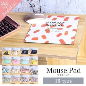 マウスパッド おしゃれ レーザー&光学式マウス対応マウスパッド パット おしゃれ かわいい 北欧 テイスト 雑貨 オフィス 文具 自然 飾り (DM)