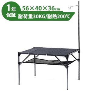 Soomloom 折り畳み式テーブル アルミ製 自由に組み合わせ アウトドア テーブル キャンプ バーベキューテーブル DIY組合 アウトドア用 キャンプ用 収納ケース付き