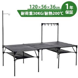Soomloom 折り畳み式テーブル2個+天板セット アルミ製 自由に組み合わせ アウトドア テーブ...