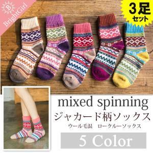 (レディース 靴下)3足組(暖かい)ジャカード柄ソックス 靴...