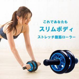 腹筋ローラー スリムトレーナー 超静音 ペアリングハンドル ダイエット アブホイール 膝を保護するマット付き トレーニング マッサージ soomloom正規品の画像