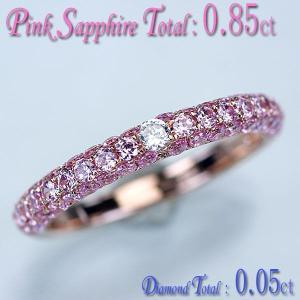 【K18ピンクゴールド天然ダイヤモンド1石0.05ct天然ピンクサファイア54石計0.85ctパベリ...