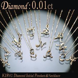 【K18天然ダイヤモンド0.01ctイニシャルペンダント&ネックレス】  【仕様・規格】 -----...