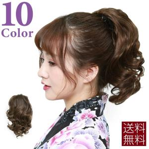 ウィッグ 和装 着物 髪飾り 浴衣 つけ髪 ヘアピース シニョン シニオン 入学式 アップスタイル cy107|brightlele
