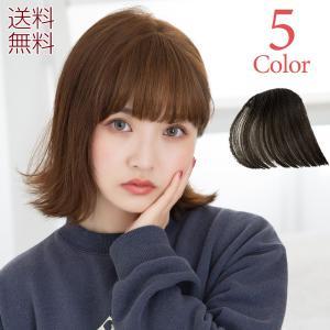 前髪ウィッグ ポイントウィッグ 前髪 自然 部分ウィッグ 医療用ウィッグ ワンタッチ 黒 軽量 ウイ...