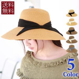 レディース 帽子 ハット 麦わら つば広 UV 折りたたみ ...