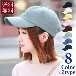 キャップ 帽子 レディース メンズ CAP 男女兼用 ローキ...