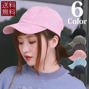 キャップ 帽子 レディース メンズ CAP 男女兼用 コーデ...