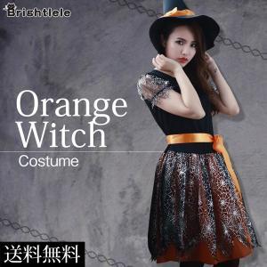 カッコ可愛い魔女に変身したいならオレンジウィッチコスチュームがオススメ!服はワンピーススタイプ。付属...