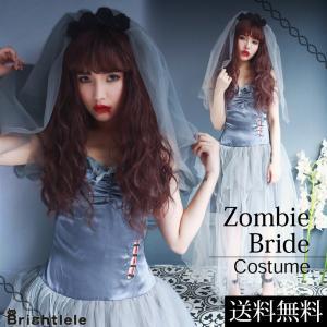 ホラーでクールな衣装をお探しなら、ゾンビ花嫁コスチュームがオススメ!ドレスはワンピースデザイン。黒バ...