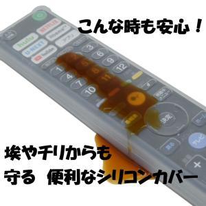 SONY BRAVIA用 リモコンカバー RMF-TX400J専用シリコンカバー ブラビア用 シリコ...