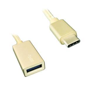 USB-TypeC − USB-A(メス) Typec変換ケーブル BM-USBCHA|brightonnet-store