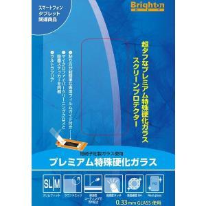 iPhone6/6s plus プレミアム特殊硬化ガラス BI-IP6PLUSGLASS(iphone6/6s plus)|brightonnetshop