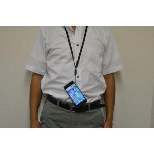 iPhone7用 クリスタルケース ネックストラップ付 028368 BI-IP7/C|brightonnetshop