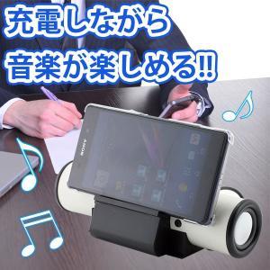 Bluetooth Speaker for sony Xperia スピーカー エクスペリア マグネット コネクタ BI-SPBLTTH/XBK BI-SPBLTTH/XWH|brightonnetshop