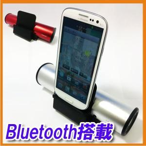 Bluetooth搭載スタンドスピーカー BI-SPBLTTH/SL(シルバー) BI-SPBLTTH/R(レッド)|brightonnetshop