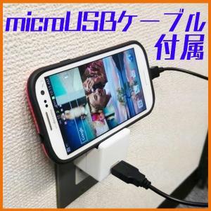 スタンド機能付きUSB ACアダプターwith microUSBケーブル|brightonnetshop
