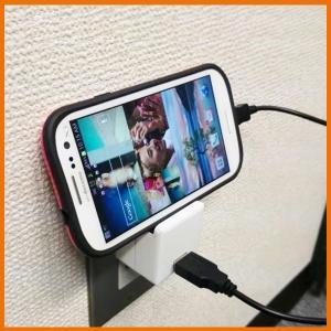 急速充電器 スタンド機能付 USB ACアダプター|brightonnetshop