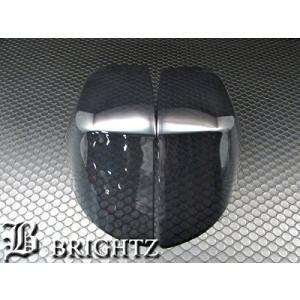 BRIGHTZ ヴァンガード 33 38 前期 ライトスモークテールライトカバー