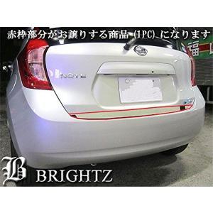 BRIGHTZ ノート E12 NE12 超鏡面ステンレスメッキトランクリッドモール