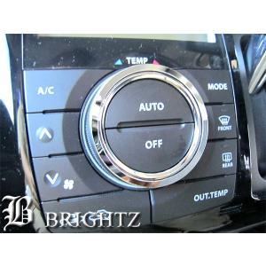 BRIGHTZ フレアワゴン MM21系 超鏡面ステンレスクロームメッキエアコンスイッチフレームパネル 1PC