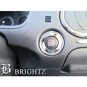 BRIGHTZ フレアワゴン MM21系 超鏡面ステンレスクロームメッキキーリングエンジンスターターパネル