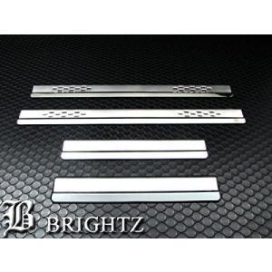 BRIGHTZ ティグアン 5NC ステンレスエントランスプレート