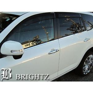 BRIGHTZ ヴァンガード ACA GSA 30系 超鏡面クロームメッキステンレスウィンドウモール 4PC