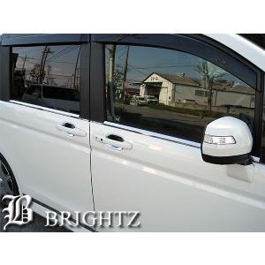 BRIGHTZ ステップワゴン RK系 超鏡面クロームメッキステンレスウィンドウモール 4PC