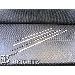 BRIGHTZ ノート E12 NE12 超鏡面ステンレスメッキウィンドウモール 4PC
