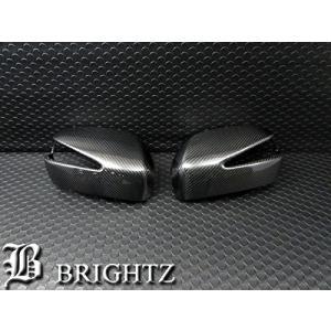 BRIGHTZ オデッセイ RB3 RB4 リアルカーボンドアミラーカバー