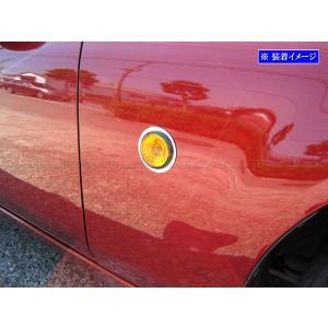 BRIGHTZ ロードスター NB系 超鏡面ステンレスメッキサイドマーカーリング 2PC 014
