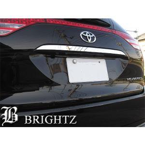 BRIGHTZ エスティマ 50系 超鏡面ステンレスメッキトランクリッドモール